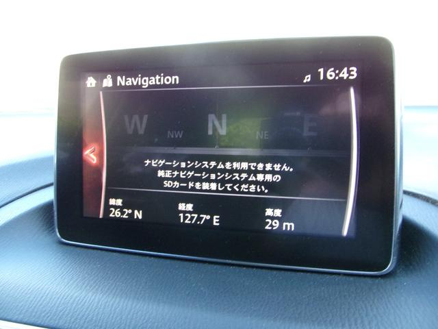 15Sツーリング オートライト・ETC・バックカメラ・アイドリングストップ・コーナーセンサー(27枚目)