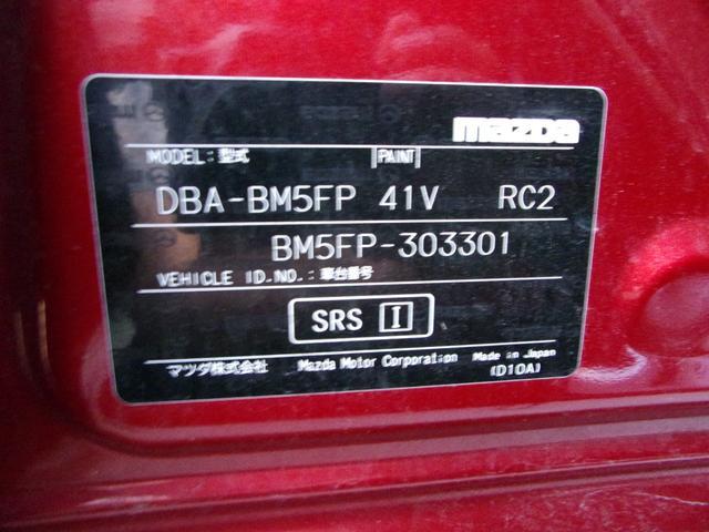 15Sツーリング オートライト・ETC・バックカメラ・アイドリングストップ・コーナーセンサー(34枚目)