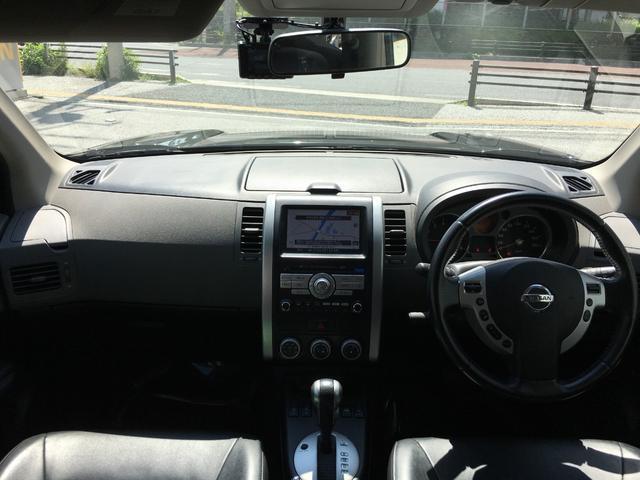 20Xt ドライブレコーダー・バックカメラ・シートヒーター・オートクルーズコントロール・純正アルミタイヤ・4WD・TV・電動格納ミラー・キーレスキー・寒冷地仕様(15枚目)