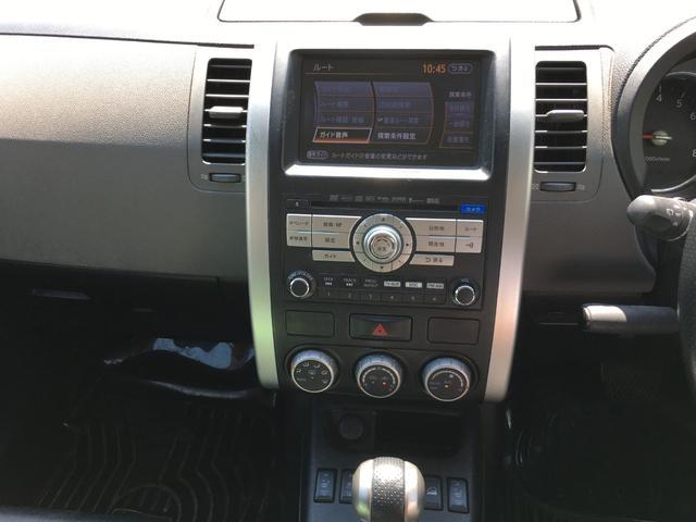 20Xt ドライブレコーダー・バックカメラ・シートヒーター・オートクルーズコントロール・純正アルミタイヤ・4WD・TV・電動格納ミラー・キーレスキー・寒冷地仕様(18枚目)