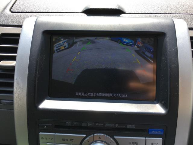 20Xt ドライブレコーダー・バックカメラ・シートヒーター・オートクルーズコントロール・純正アルミタイヤ・4WD・TV・電動格納ミラー・キーレスキー・寒冷地仕様(19枚目)