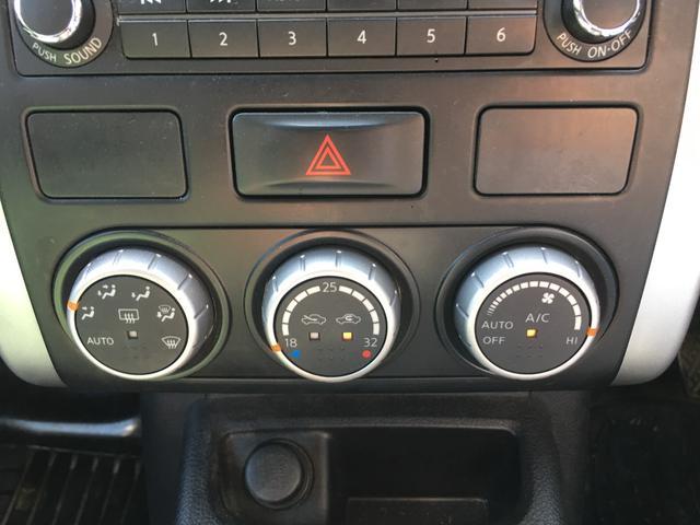 20Xt ドライブレコーダー・バックカメラ・シートヒーター・オートクルーズコントロール・純正アルミタイヤ・4WD・TV・電動格納ミラー・キーレスキー・寒冷地仕様(21枚目)