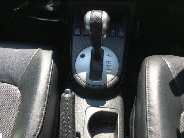 20Xt ドライブレコーダー・バックカメラ・シートヒーター・オートクルーズコントロール・純正アルミタイヤ・4WD・TV・電動格納ミラー・キーレスキー・寒冷地仕様(22枚目)