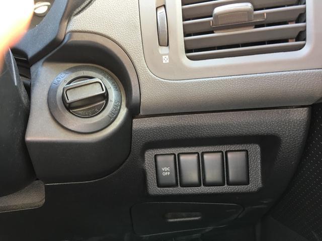20Xt ドライブレコーダー・バックカメラ・シートヒーター・オートクルーズコントロール・純正アルミタイヤ・4WD・TV・電動格納ミラー・キーレスキー・寒冷地仕様(25枚目)