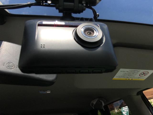 20Xt ドライブレコーダー・バックカメラ・シートヒーター・オートクルーズコントロール・純正アルミタイヤ・4WD・TV・電動格納ミラー・キーレスキー・寒冷地仕様(28枚目)