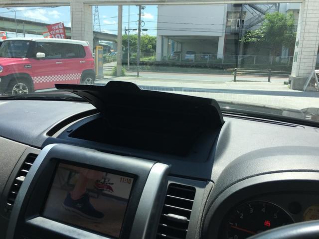 20Xt ドライブレコーダー・バックカメラ・シートヒーター・オートクルーズコントロール・純正アルミタイヤ・4WD・TV・電動格納ミラー・キーレスキー・寒冷地仕様(30枚目)