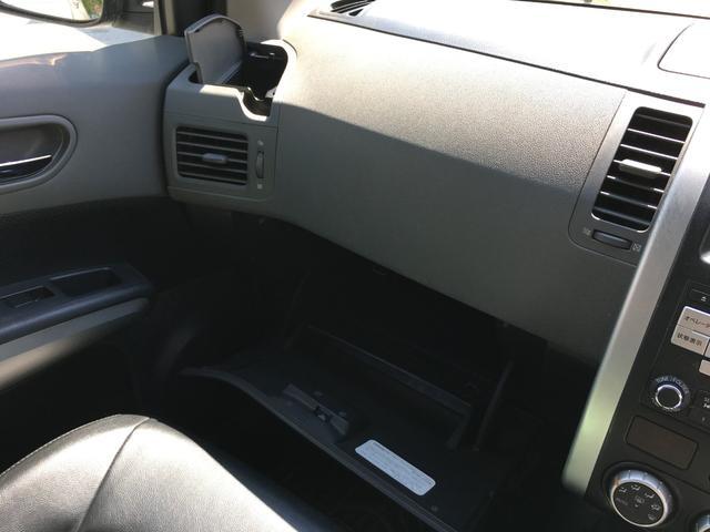 20Xt ドライブレコーダー・バックカメラ・シートヒーター・オートクルーズコントロール・純正アルミタイヤ・4WD・TV・電動格納ミラー・キーレスキー・寒冷地仕様(31枚目)