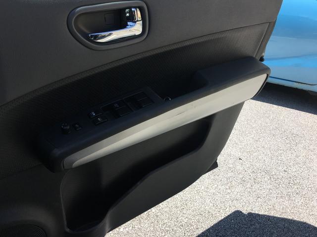 20Xt ドライブレコーダー・バックカメラ・シートヒーター・オートクルーズコントロール・純正アルミタイヤ・4WD・TV・電動格納ミラー・キーレスキー・寒冷地仕様(32枚目)