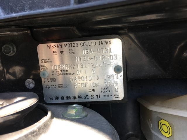 20Xt ドライブレコーダー・バックカメラ・シートヒーター・オートクルーズコントロール・純正アルミタイヤ・4WD・TV・電動格納ミラー・キーレスキー・寒冷地仕様(35枚目)