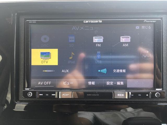 ホンダ ステップワゴン G 4WD 片パワスラ メモリナビ Bカメラ スマートキー