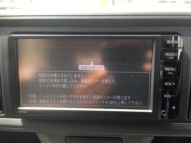 X S 純正ナビ バックカメラ アイドリングストップ(14枚目)