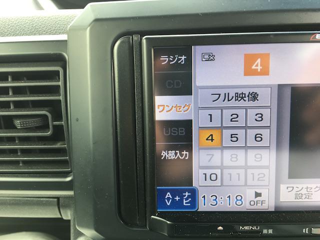 D ナビ 地デジTV アイドリングストップ(12枚目)