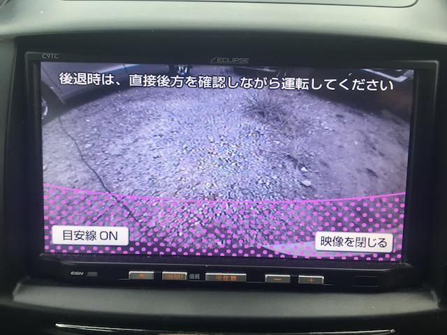 13-スカイアクティブ 社外ナビ バックカメラ(20枚目)