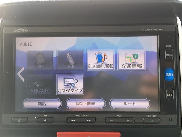 G・Lパッケージ 純正SDナビ TV Bカメラ(12枚目)