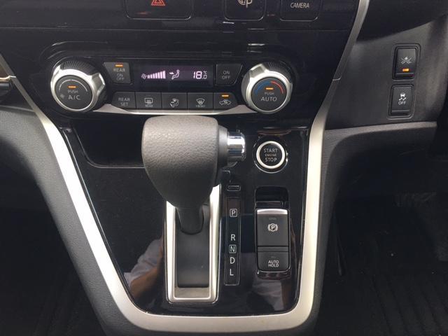 ハイウェイスター Vセレクション アイドリングストップ 両側電動スライドドア プッシュスタート(16枚目)