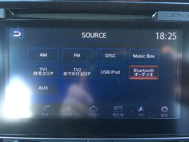 G メーカーナビ アラウンドビューモニター ビルトインETC クルーズコントロール BOSEサウンド(24枚目)