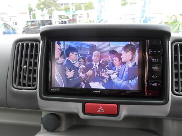 社外でフルセグTV/ナビ/DVD/CDを付けてみました。ドライブ最高