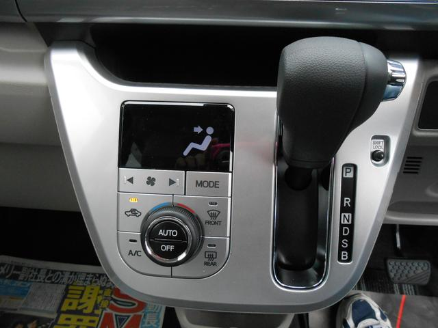 スタイルX SAII新車未登録(15枚目)