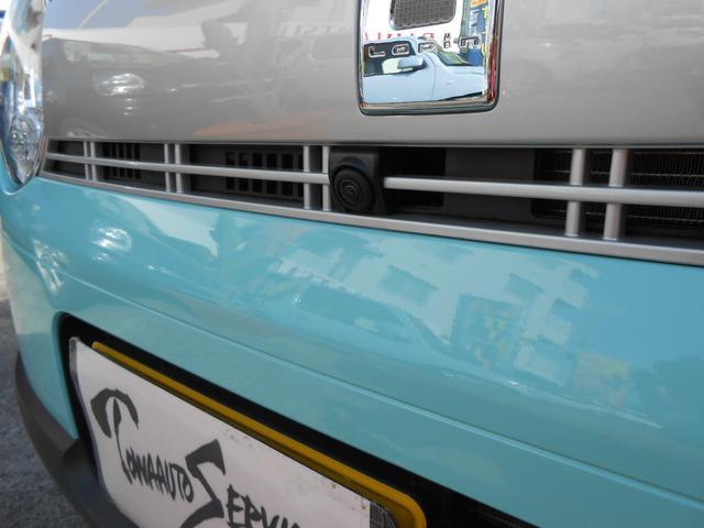 スズキ アルトラパン X新車未登録車