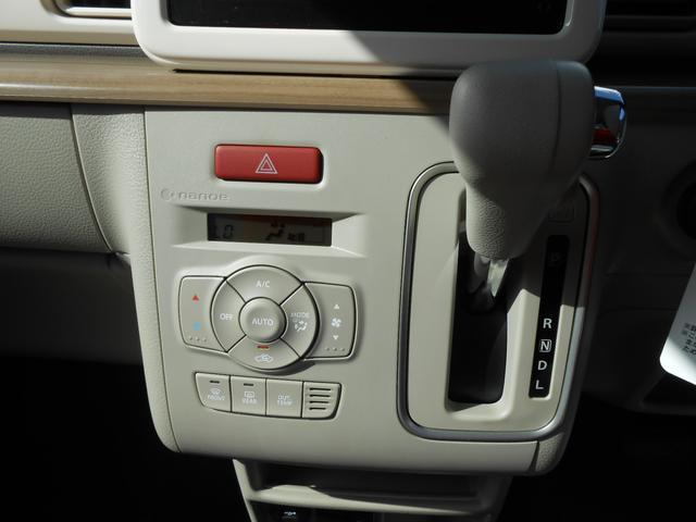 フルオートエアコン「室内を爽やかな空気環境に導くナノイーを搭載