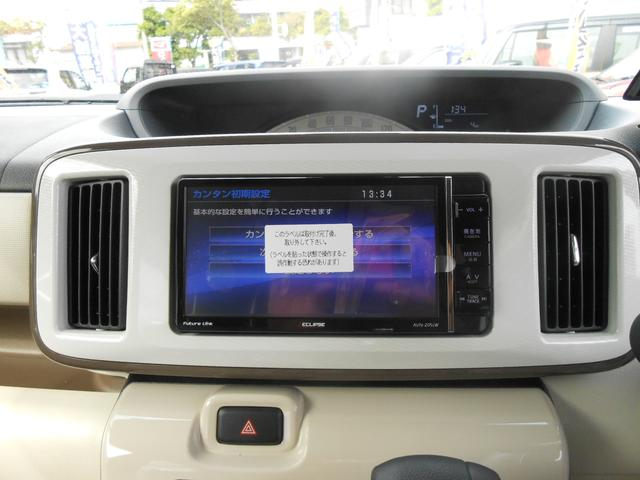 Xリミテッドメイクアップ SAII新車未登録(17枚目)