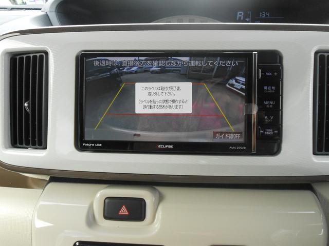 Xリミテッドメイクアップ SAII新車未登録(18枚目)
