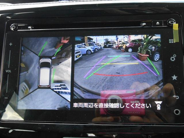 全方位モニター「フロント、リヤ、左右両サイドの計4ヶ所に設置したカメラで駐車などを支援するシステムです。」