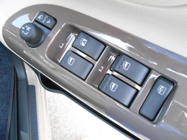 オート格納式ドアミラーボタン&パワーウィンドウスイッチ