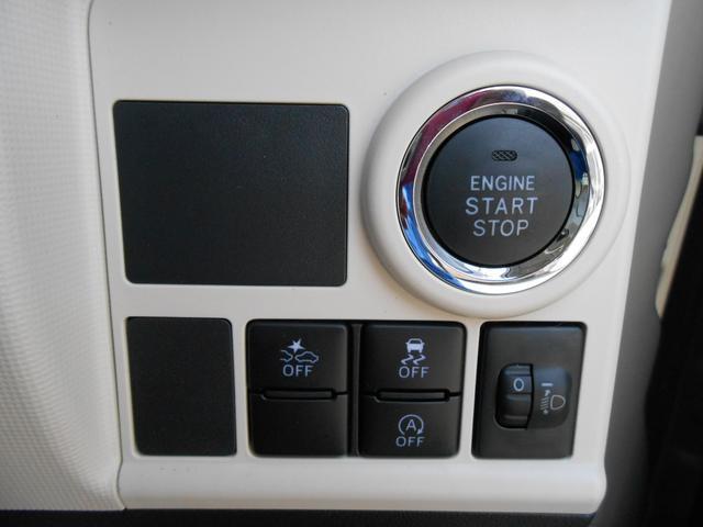 プッシュ式エンジンスタートボタン