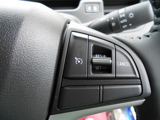 クルーズコントロールシステム「走行中、スイチを押すだけで、設定速度を自動的に維持します」