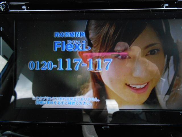 オプション装備:TV/CD/DVD/ナビ