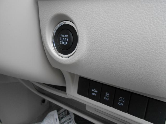 キーレスプッシュスタートシステム「カギを差し込まずエンジンスタート」