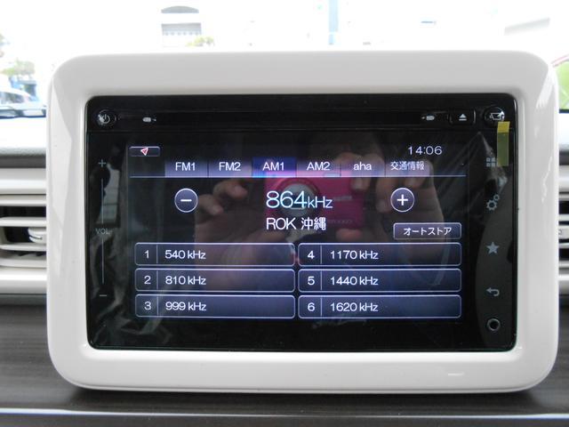 全方位モニター:フルセグTV/ナビ/DVD/CD「快適ドライブ」