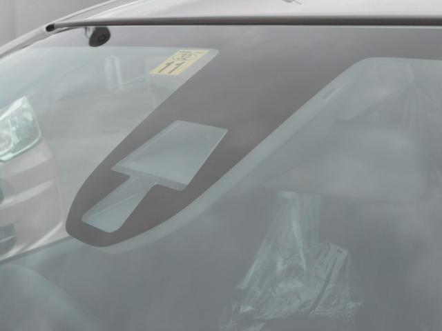 レーダーブレーキサポート「追突事故の危険を察知して、衝突を回避、または被害を軽減」