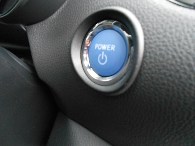 G LEDエディション新車未登録(17枚目)