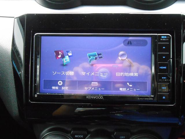 フルセグTV/ナビ/DVD/CD「楽しいドライブへGO!」