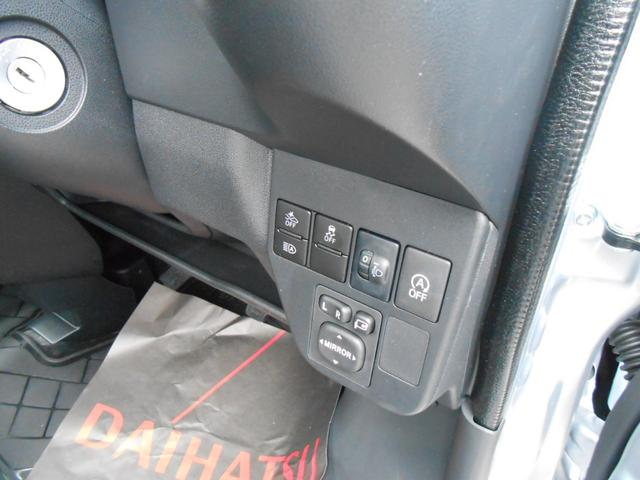 電動格納ミラースイッチ「ボタンを押すだけでドアミラーの開閉が出来ます」