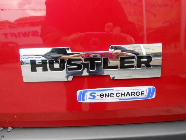 S-エネチャージ「モーターでエンジンをアシストして更なる低燃費を実現」