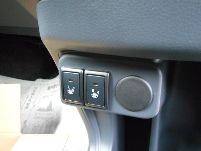フロントシートヒーター「シートの座面を温める」