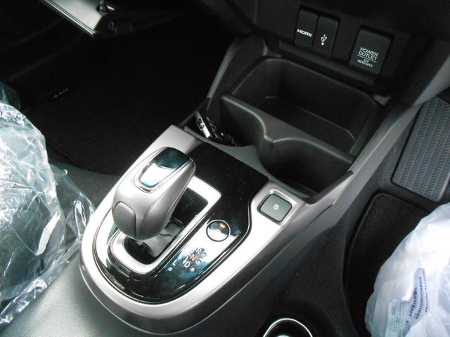 S ホンダセンシング新車未登録(17枚目)