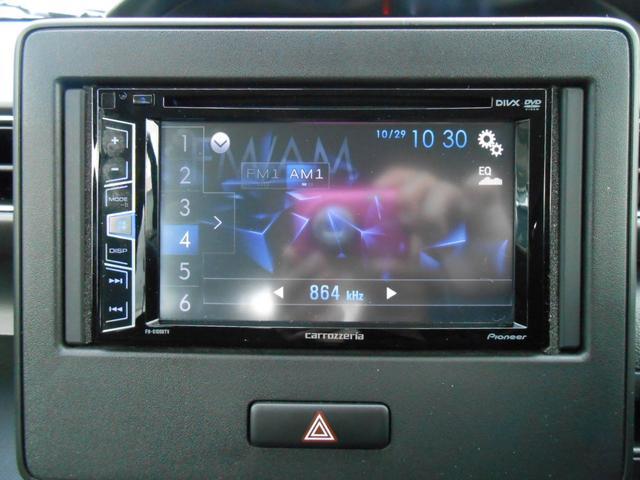 ワンセグTV/DVD/CD/USB「快適オーディオでドライブに出掛けよう」