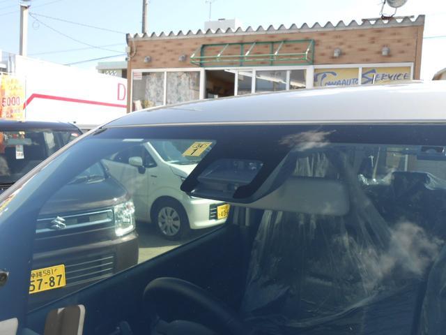 セーフティサポート装着車「デュアルセンサーブレーキサポート!人も車も検知して衝突回避をサポート」