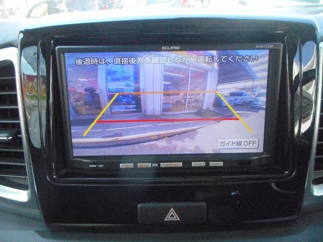 レーダーブレーキサポート装着車(17枚目)