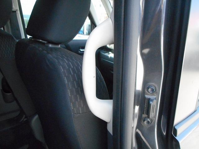 レーダーブレーキサポート装着車(25枚目)