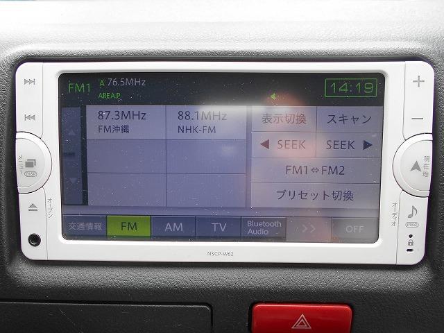 福祉車両 2基積 リフト式(19枚目)