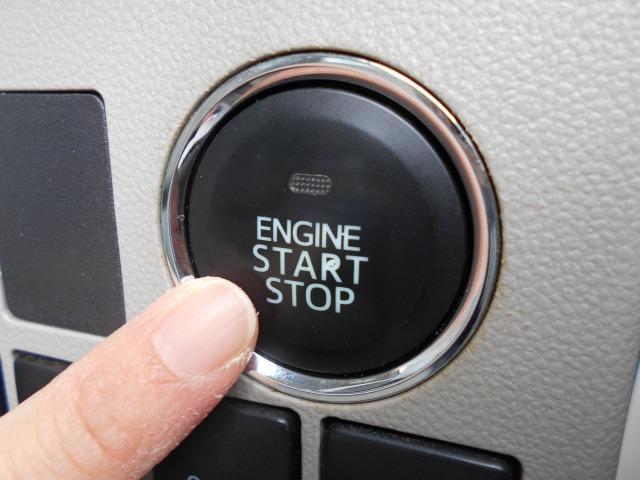 プッシュスタート:鍵を鞄やポケットへ入れたまま!!指1本でエンジンを始動させることが出来ます!!