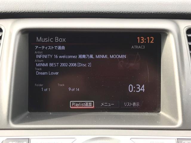 日産 ムラーノ 250XL 社外22インチアルミ HDDマルチナビ ETC