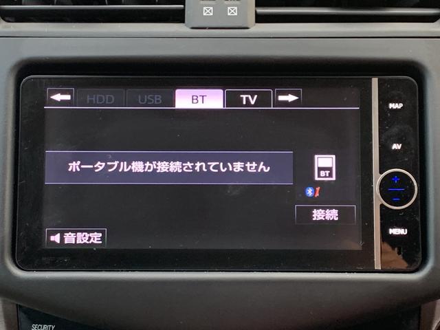 240S Gパッケージ  7人乗り ワンオーナー ETC(15枚目)