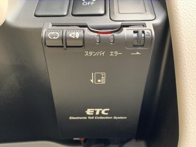 「三菱」「eKワゴン」「コンパクトカー」「沖縄県」の中古車21