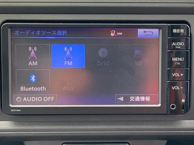 X LパッケージS  レーダーブレーキ 前後コーナーセンサー(14枚目)